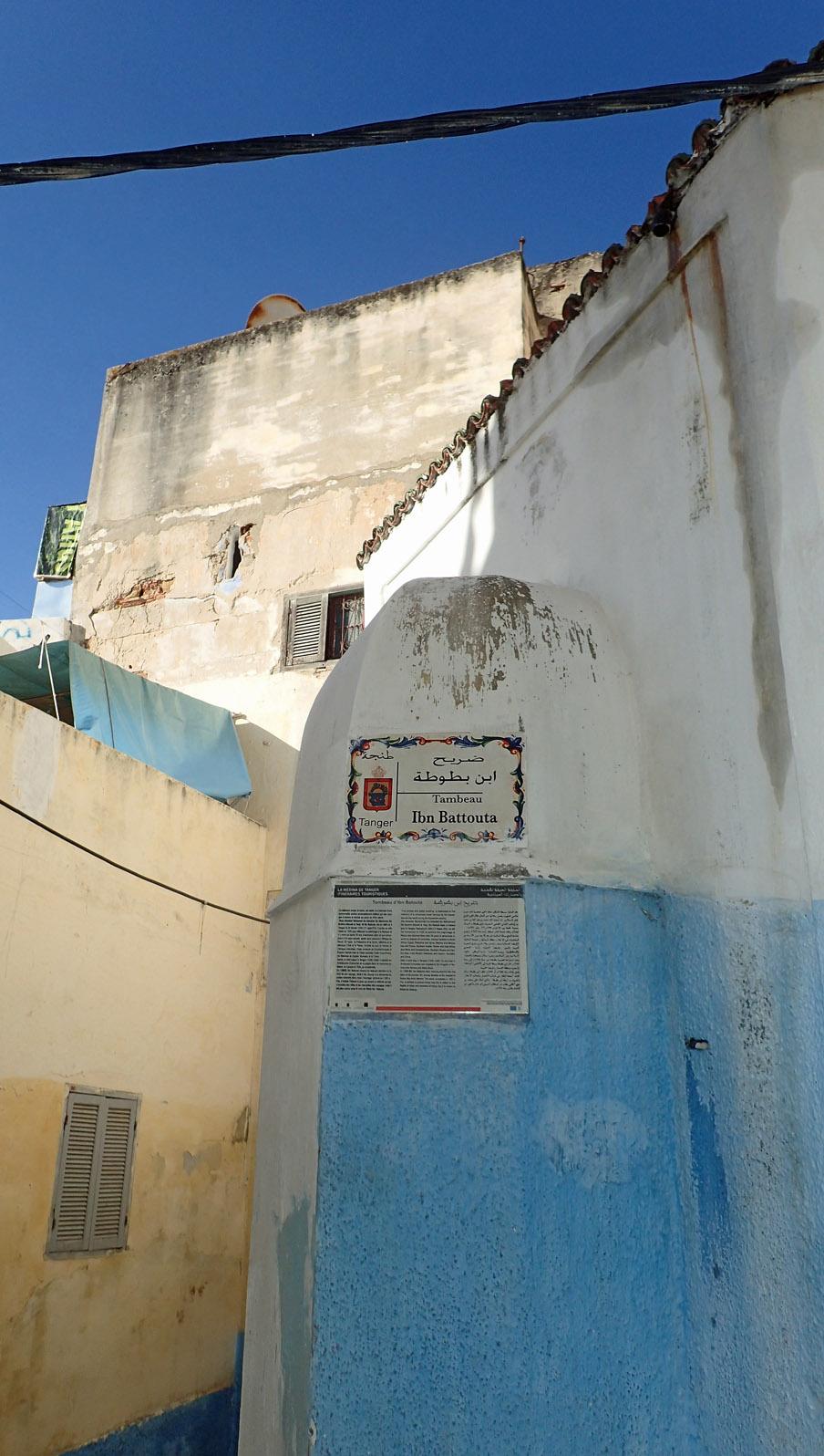 Tambeau de Ibn Battouta