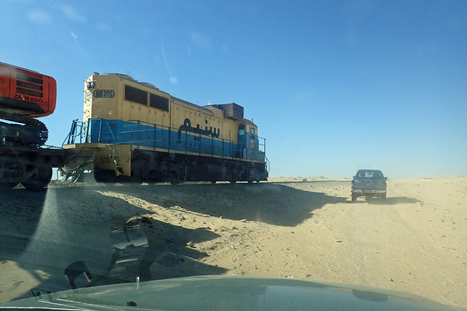 Riding the desert train