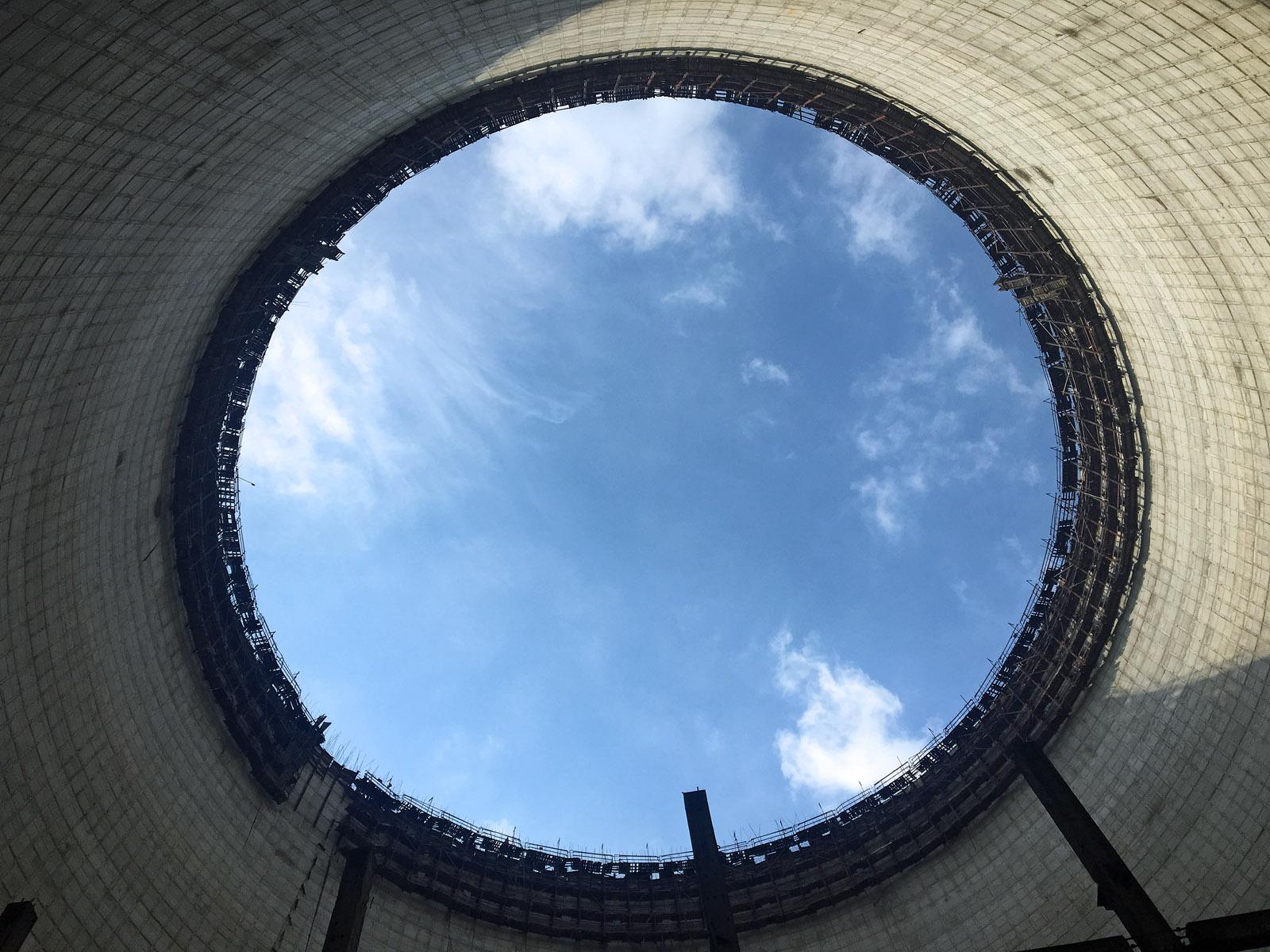 Kühlturm Tschernobyl
