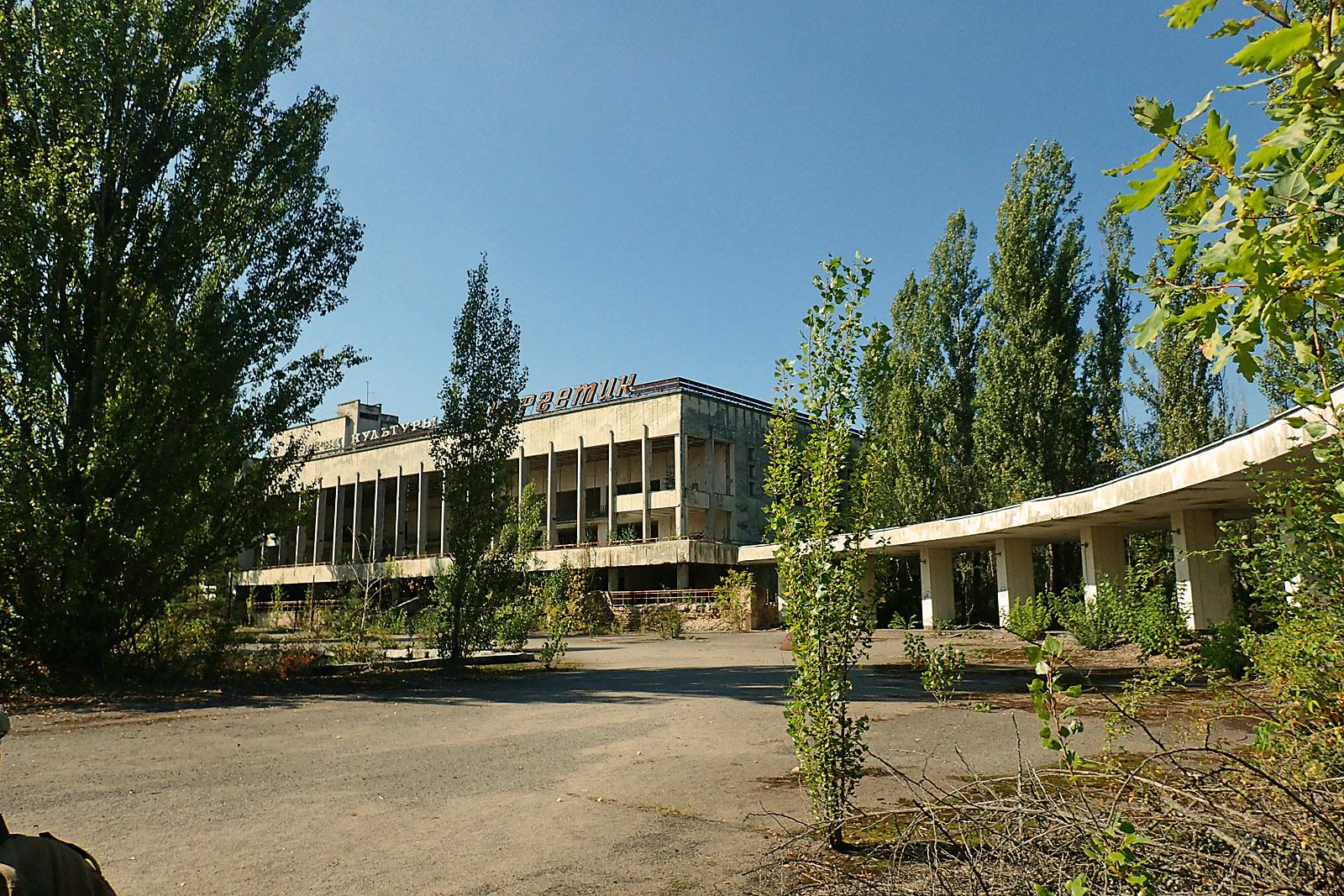 Prypjat Kulturzentrum