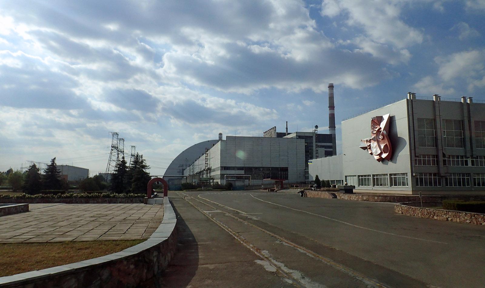 Tschernobyl AKW